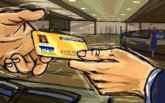 Рано или поздно человечество откажется от бумажных денег и полностью перейдет на безналичные расчеты.