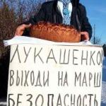 Белорусов заело. Против декрета Лукашенко о дармоедах протестуют регионы