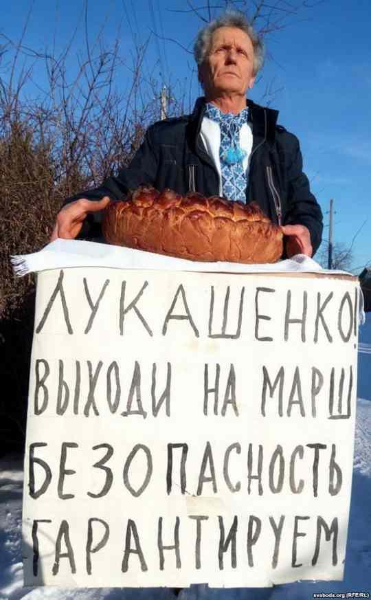 В воскресенье, 19 февраля, в областных центрах страны прошли акции против налога на тунеядство