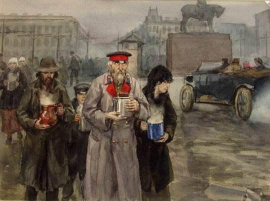На второй год Первой мировой войны Российская империя столкнулась с продовольственным кризисом.