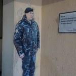Новые граффити в Минске: «Это я руковожу разгонами мирных собраний»