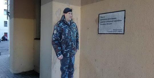 гр_Минск