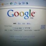 Китайский чиновник раскритиковал власти за цензуру в интернете