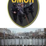 Полицейское государство без прикрас. Белорусские власти растоптали День Воли