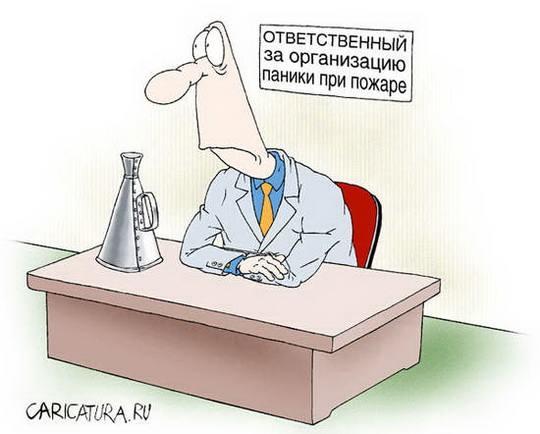 Утром 10 марта телеканал «Euronews»  наконец-то обратил внимание на Республику Беларусь