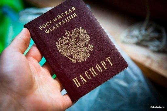 rossiya-razdast-pasporta_2