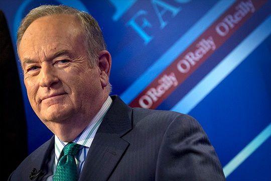 В четверг, 20 апреля, американский телеканал Fox News объявил об увольнении скандального ведущего Билла О'Рейли.