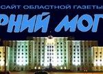 БЕЛАРУСЬ: газета «Вечерний Могилев» предлагает… расстреливать тунеядцев