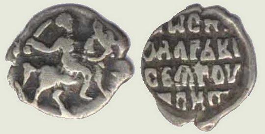 Прообразом десятичной денежной системы стали кожаные «ассигнации» — в безмонетный период на Руси в XII-XIV веках.