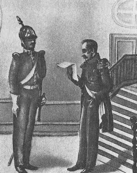 III Отделение ежегодно выпускало для царя отчёт о «состоянии умов» в России.