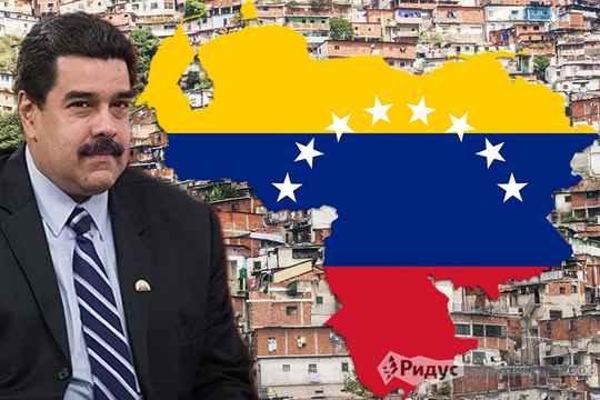 Глава Венесуэлы Николас Мадуро продолжает обострять политический кризис, толкая страну в пропасть насилия и международной изоляции.