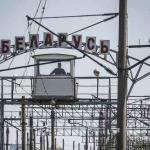 Беларусь, предупредила западных инвесторов о российских рисках