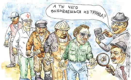 Когда-то, когда Беларусь была социально ориентированным государством