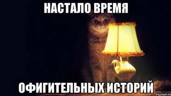 кот_лампа