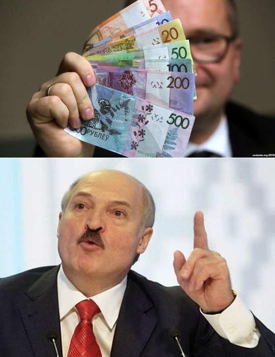 Александр Лукашенко решил в очередной раз осчастливить белорусов.