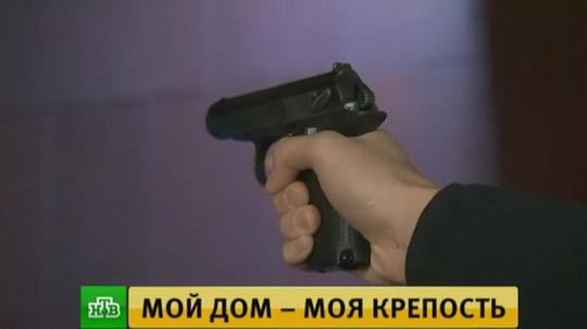 Юристы говорят о возможном появлении в российском законодательстве понятия так называемой доктрины крепости.