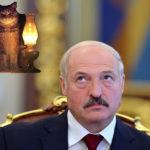 Лукашенко и мемуары