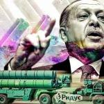 Готов ли Эрдоган променять США на Россию