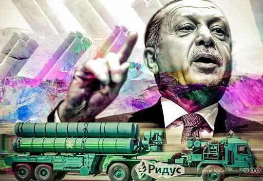 Очевидно, что Турция отходит от сугубо проамериканской политики.