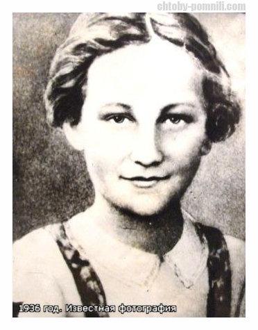 Будущая разведчица Зоя родилась 13 сентября 1923 года в селе Осино-Гай Тамбовской губернии.