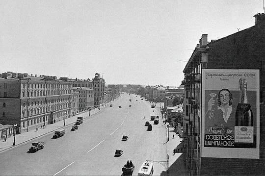 В 1934-35 годах в СССР неожиданно для многих началась потребительская лихорадка.