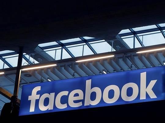 Компания Facеbook Inc. хочет нанять людей, которые обладают допуском к секретной информации