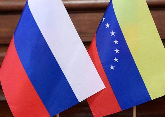 Россия и Венесуэла подписали соглашение о реструктуризации долга латиноамериканской страны перед РФ на 3,15 млрд долларов, сообщает Reuters.