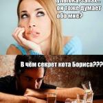 Смешные комментарии из соц. сетей, высказывания, смешные картинки (*мат) ч.5