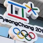 Российских паралимпийцев отстранили от Игр в Пхенчхане