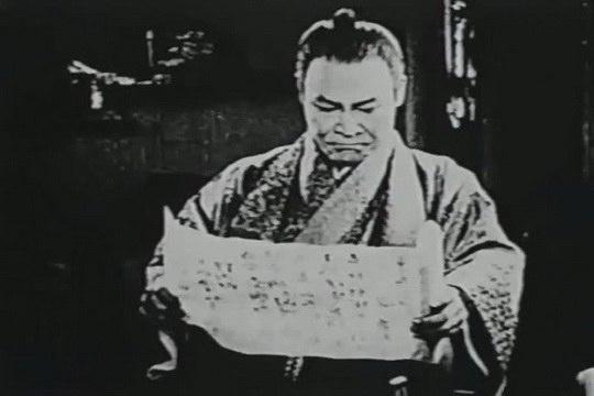 Бэнси (или Кацубэн) – совершенно оригинальная роль в японском кинематографе, появившаяся ещё в эпоху немого кино, но не пропавшая из японской культуры фильмов до наших дней.