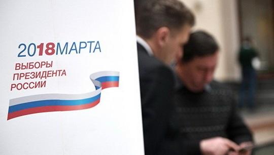Кампания по выборам президента официально началась в России