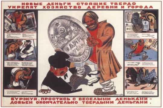 Со времен Ивана Грозного российское государство неоднократно пыталось оказывать политическое давление на своих торговых партнеров
