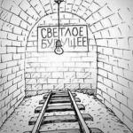 Россиянам не нужен консерватизм, а нужны деньги, патриотизм и права человека