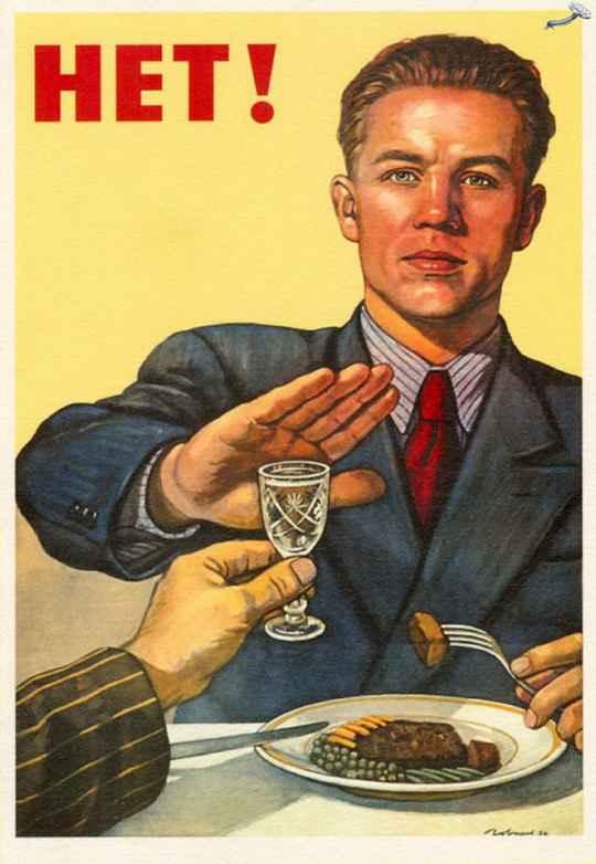 Кто, где и сколько пьет? Сколько пили раньше? Как с этим борются?