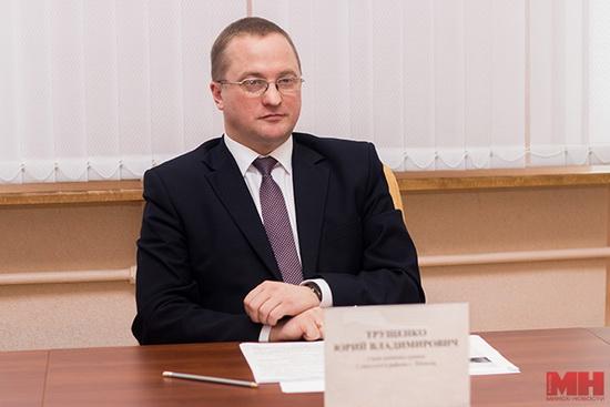 трущенко