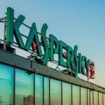 В США узаконили запрет на использование «Касперского» госструктурами