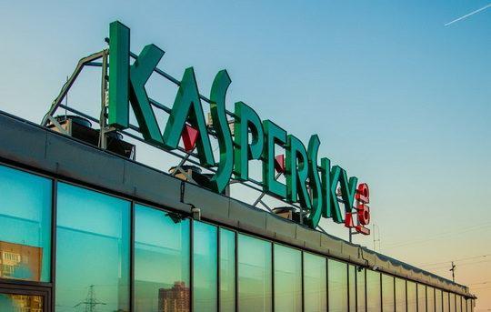 """Использование программных продуктов российской компании """"Лаборатория Касперского"""" органами власти в США официально запрещено."""