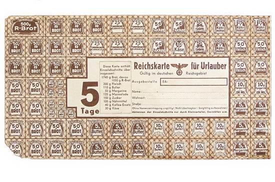 карточка-12