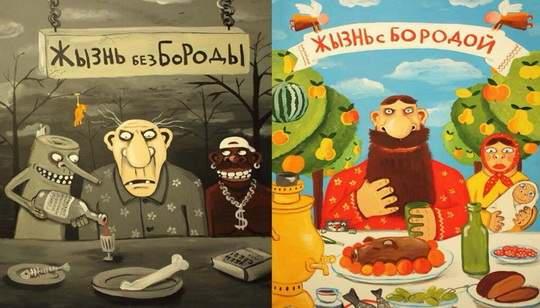 Вася Ложкин — житель подмосковного города и талантливый художник.