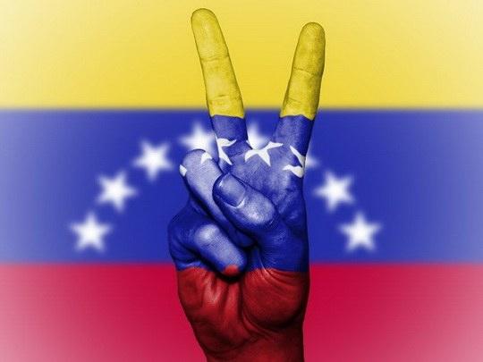 Власти Венесуэлы готовятся официально выпустить в оборот собственную криптовалюту Petro.