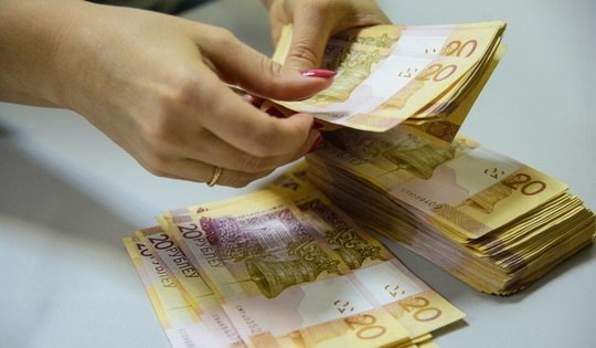 В 2017 году объем выданных населению кредитов достиг рекордных 3 млрд рублей.