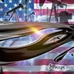 США «отжимают» нефть у всего мира