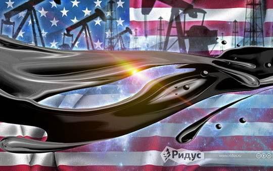 Соединенные Штаты подчинят себе мировой рынок черного золота уже в обозримой перспективе.