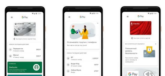 """Эти возможности станут доступны в приложении Google Play """"в ближайшее время""""."""