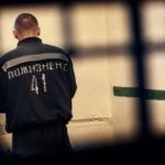 В РФ впервые освободили приговоренного к пожизненному сроку