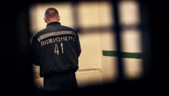 В России впервые в истории страны на свободу вышел приговоренный к пожизненному сроку заключенный.