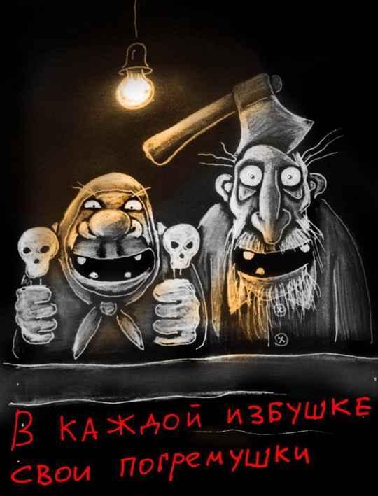 Основным направлением творчества Васи Ложкина, являются картины вымышленного Кобылозадовска