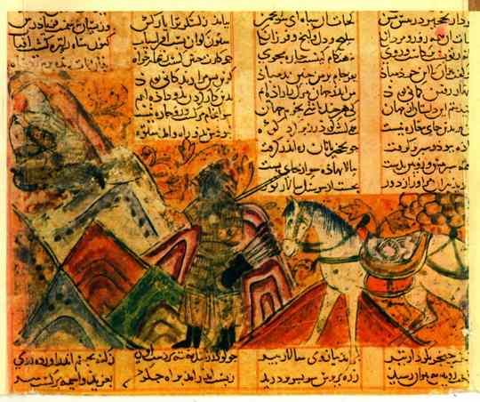 Самой длинной поэмой, написанной одним автором, считается произведение персидского поэта Абулькасима Фирдоуси (940—1020/30) «Шахнаме»