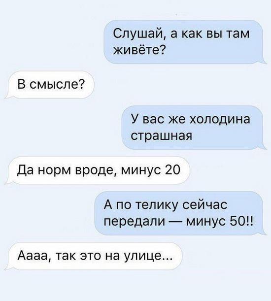 smeshnye-kommentarii-iz-socialynyh-setej-2_новый размер