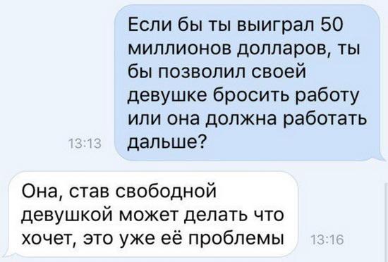 smeshnye-kommentarii-iz-socialynyh-setej-8_новый размер